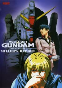 Mobile Suit Gundam 08 Team ตอนที่ 1-12 พากย์ไทย